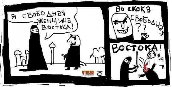 http://cs5963.vkontakte.ru/u3463516/-14/x_d2973d5b.jpg