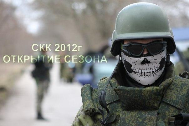 Команда страйкболистов г.Советска