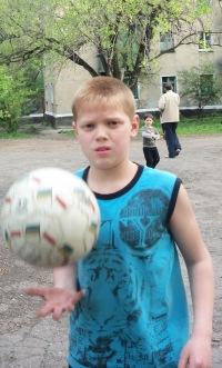 Дима Банделюк, 21 февраля 1989, Донецк, id55643348