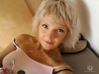 Ирина Жидких, 4 января , Москва, id141383885