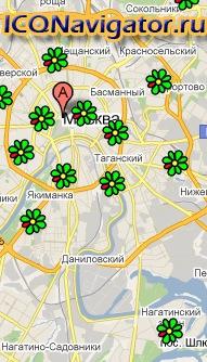 Телефонный Справочник Г Киева