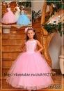Детские бальные платья.  Товар временно отсутствует в продаже.
