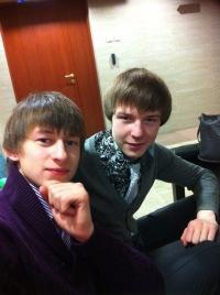 Лё Па, 1 января , Днепропетровск, id167315415