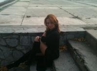 Мальвина Алламуратова, 13 ноября , Туринск, id65745512