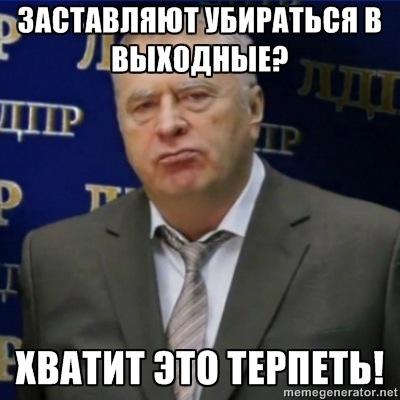 http://cs5966.vkontakte.ru/u37848745/147829151/x_9410bead.jpg