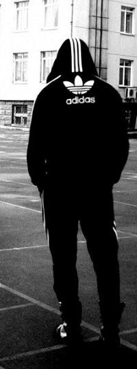 Вадим Белутта, 3 февраля 1998, Мариуполь, id104181449