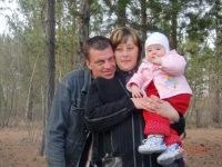 Елена Кузнецова, 25 июня 1998, Усть-Илимск, id152259779