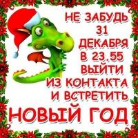 Катюша Котик, 28 июня , Мелитополь, id158674428