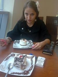 Алина Быкова, 5 сентября , Нижний Новгород, id54794776