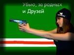 Vip_serdceedk@95**** *:), 16 июля , Днепропетровск, id151252720