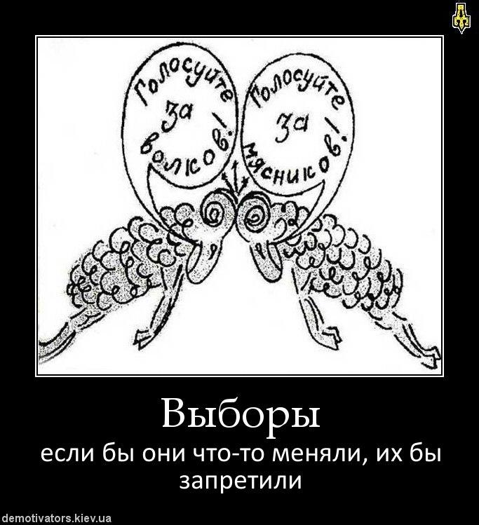 Самые богатые люди украины потеребил куцые