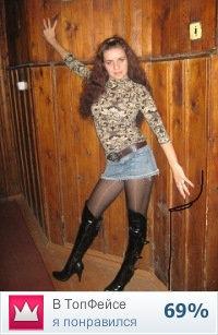 Татьяна Воробьева, 17 октября 1990, Самара, id73870272