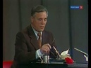 Виктор Астафьев. Встреча в Концертной студии Останкино. 1979