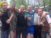 Виталя Рекун, 5 февраля , Ижевск, id164709747