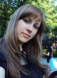 Ирина Алимова, 15 октября , Москва, id29267836