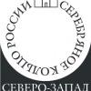Серебряное кольцо России