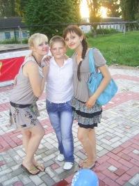 Виктор Ерёменко, 7 сентября 1997, Львов, id145047842