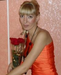 Валентина Гончарова, 22 октября , Могилев, id53433241