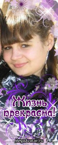 Марина Проровская