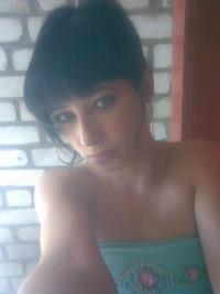Алина Деменко, 27 ноября 1991, Харьков, id137419497