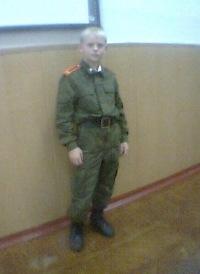 Слава Буланов, 17 июня 1998, Барнаул, id147195629