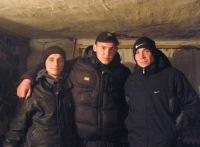 Димон Бондарчук, 8 мая , Винница, id71867286