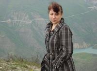 Оксана Гамзатова