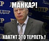 Генадий Прилевский, 10 декабря , Минск, id171505325