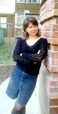 Наталия Богданенко, 2 августа , Белая Церковь, id22500135