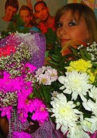 Мария Ефимовская, 11 января 1993, Котлас, id35126363