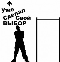 Дима Власенко, 31 мая 1993, Северодонецк, id98650496