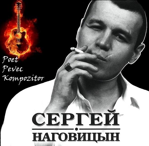 Музыку Инна Наговицына
