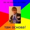 Типичный фанат Ф.К. Динамо Минск