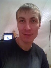Юра Шадрин, 17 января 1985, Воткинск, id134320613