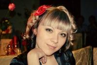 Оксана Воронова, 12 марта 1988, Кандры, id162524009