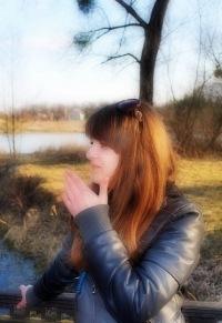 Аня Василишина, 16 марта 1994, Полевской, id163072002