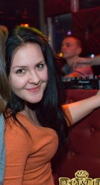Ируся Клименко, 21 января , Дружковка, id37866512