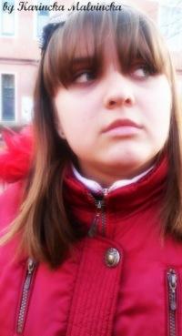 Щербина Юрий