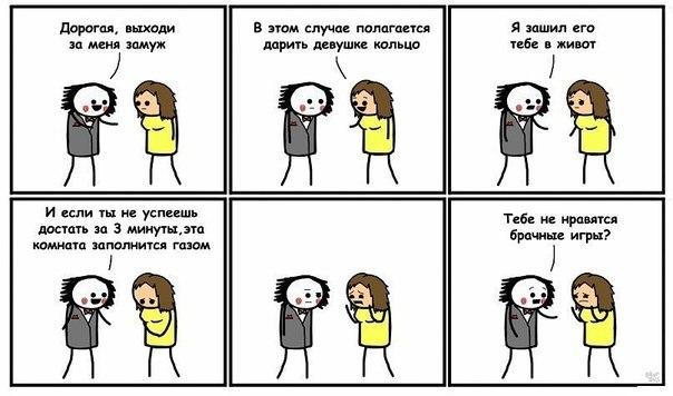 Факты. Это нужно знать! | ВКонтакте