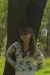 Настя Поликахина, 20 июня 1995, Калуга, id134280454