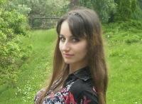Наталия Бардовская, 6 августа , Одесса, id160288371