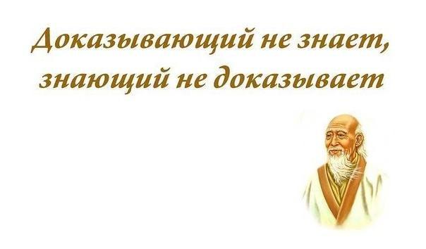 Афоризмы 3!