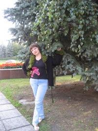 Оксана Трошина, 11 октября 1973, Челябинск, id85737576