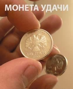 10 рублей каргополь