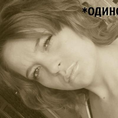 Юляша Я, 2 мая 1987, Днепропетровск, id92541437