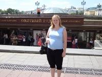 Елена Короткова, 10 июня 1995, Днепропетровск, id117198681