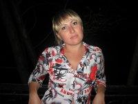 Натали Семеренко, 3 ноября , Днепродзержинск, id20702455