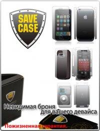 Savecase Savecase, 22 марта 1962, Москва, id33171738