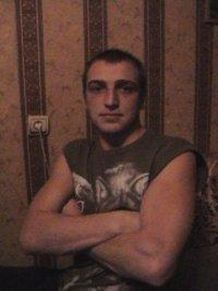Максим Костылёв, 19 декабря 1990, Санкт-Петербург, id71345390