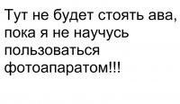 Тьома !!!, 29 августа 1988, Львов, id71893274